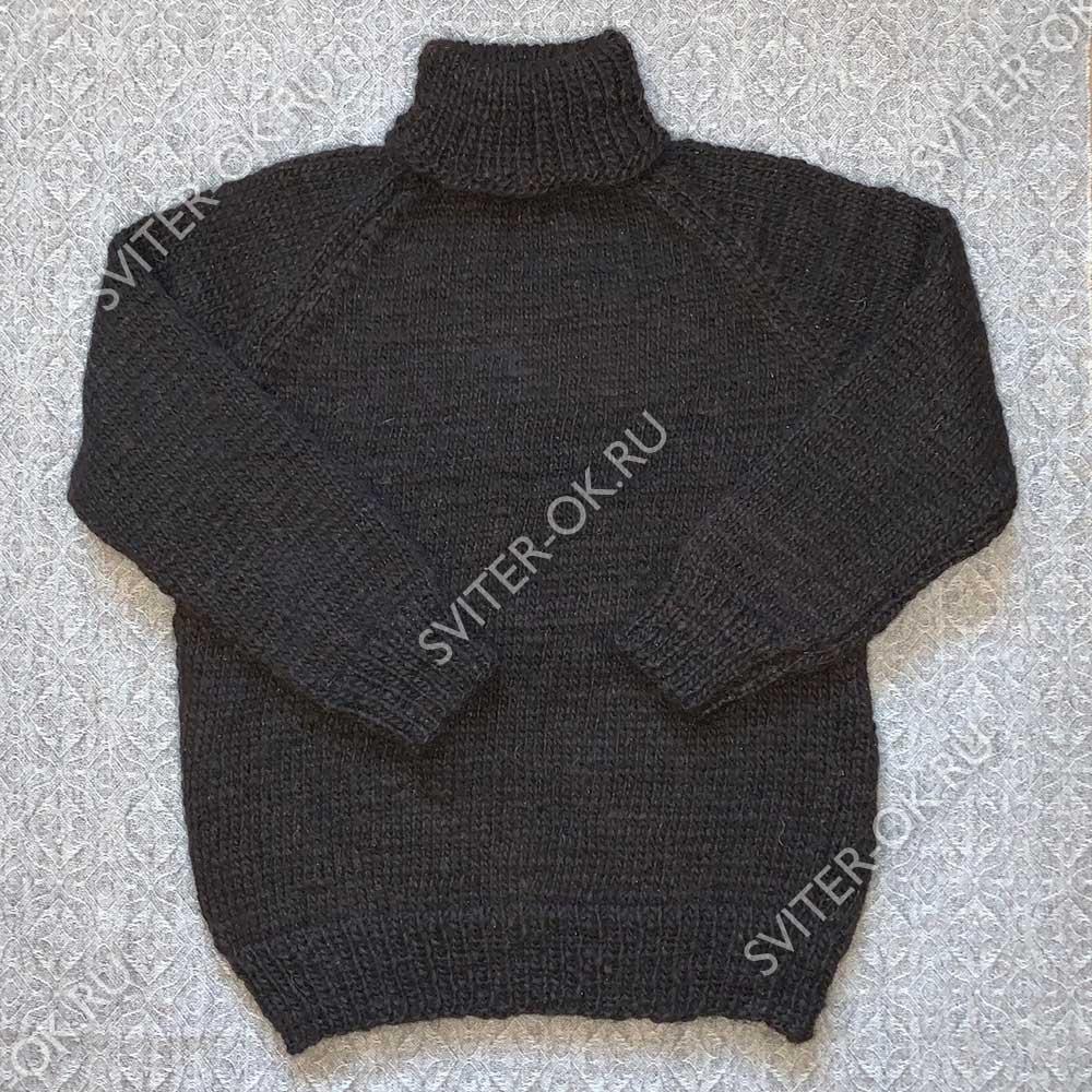 """Шерстяной свитер """"Сибиряк"""" черный цвет, с высоким горлом"""